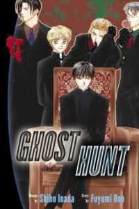 GH cover Vol 5
